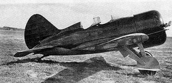 УТИ-2 (тип 14) (ГАГО).