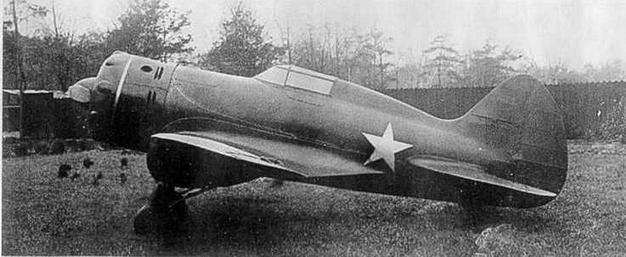 НВ-2 бис (УТИ-5).