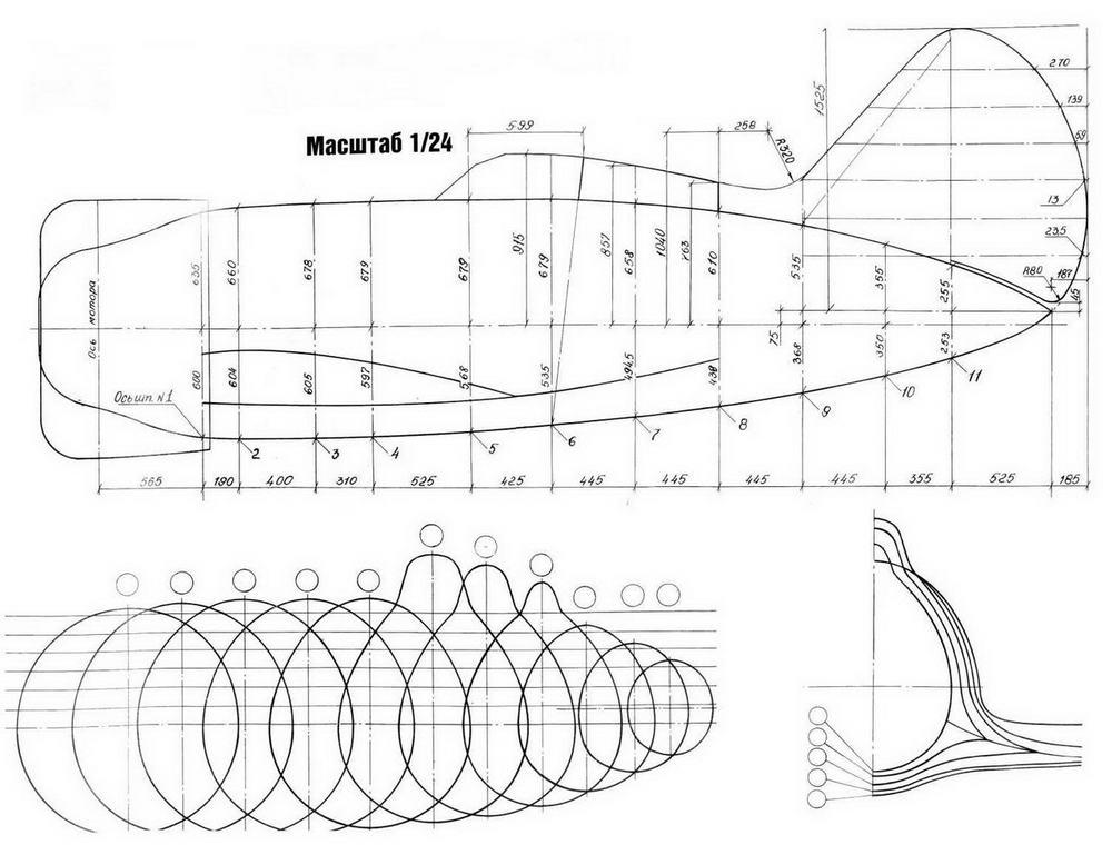 Единая теоретическая схема фюзеляжа И-16 (мотоустановка для И-16 тип 4)