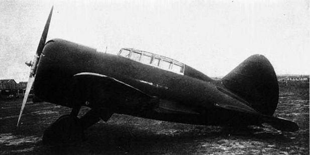 Самолет № 8211. (ГАГО)