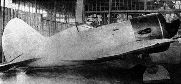 И-163 с двигателем М-25Е. (ГАГО)
