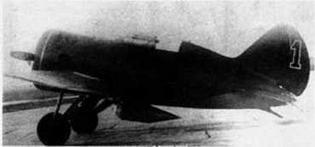 Госиспытания И-16 тип 5 с подвесным баком цилиндрической формы.