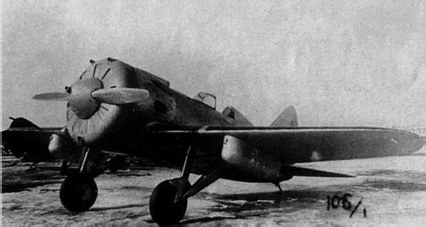 И-16 тип 20 (№1021681).