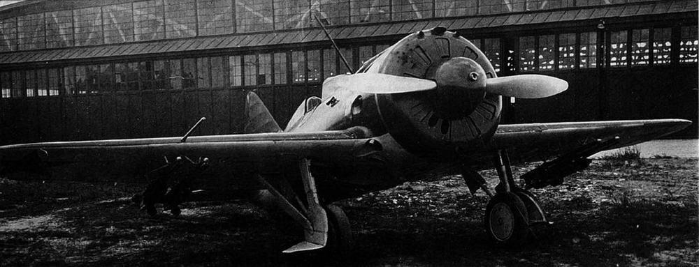 И-16 тип 29 вооруженный PC 132. (ГАГО)