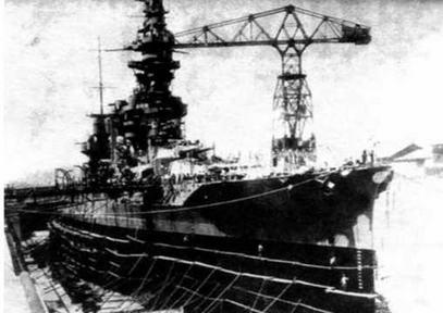 «Фусо» во время модернизации. 1936 г.