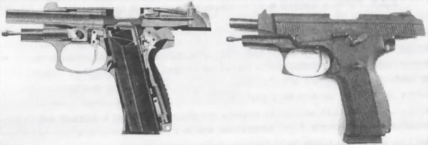 1.2. Общее устройство и принцип работы пистолета