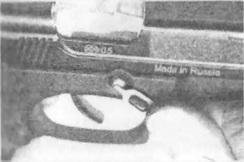 3.2. Порядок неполной разборки пистолета