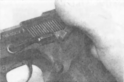 3.4. Проверка правильности сборки пистолета