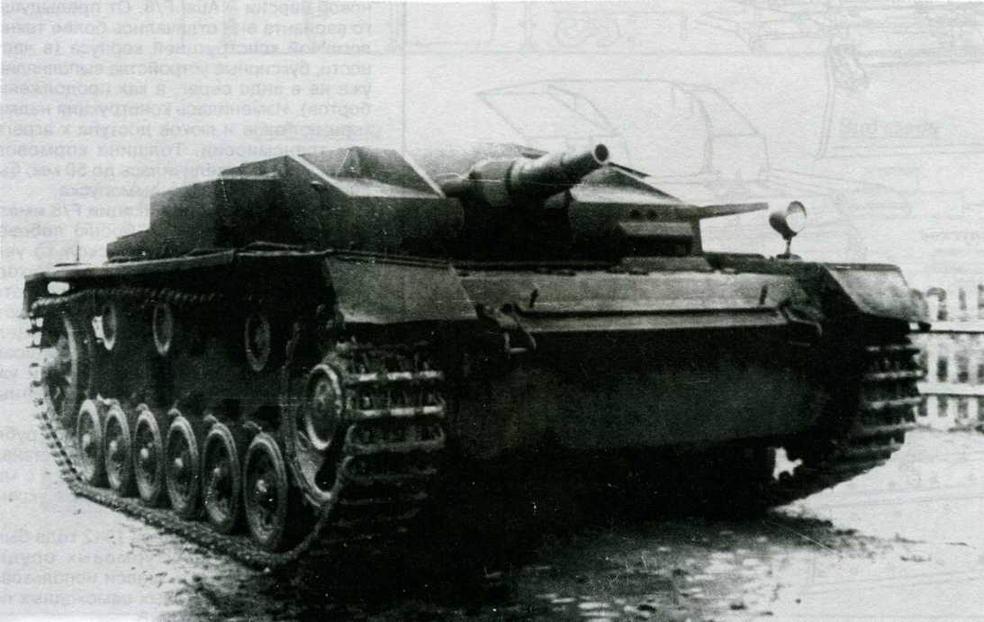 StuG III Ausf.E на НИБТПолигоне в Кубинке, 1946 год