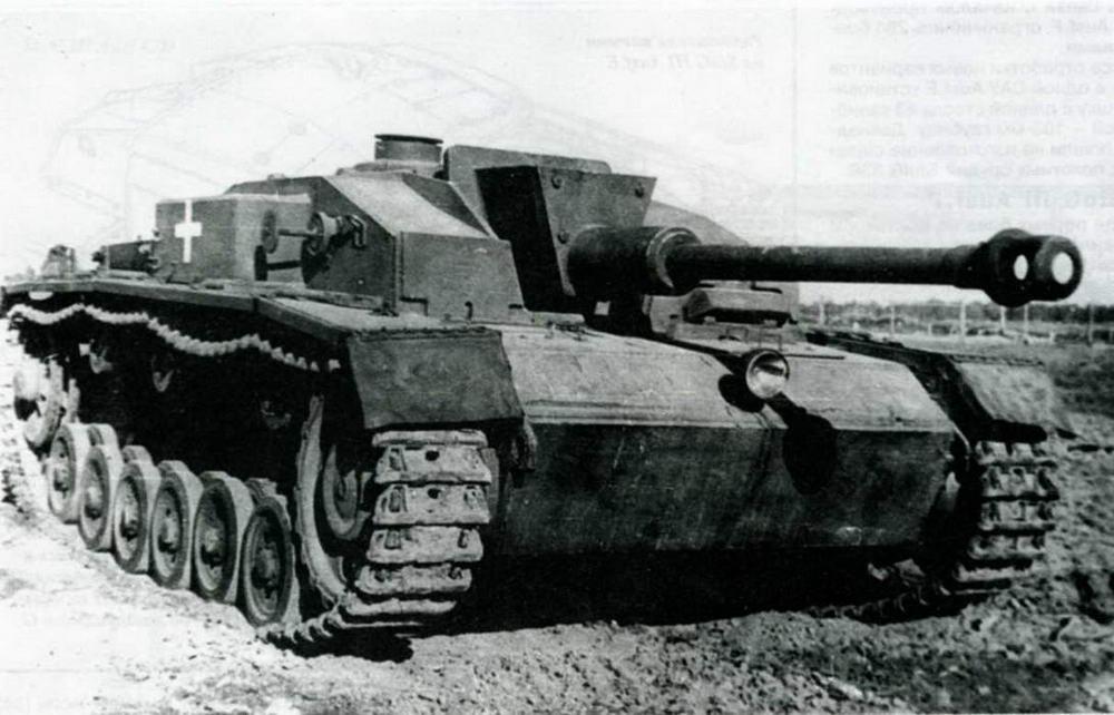 StuG III AusfF/8 в Кубинке, 1946 год