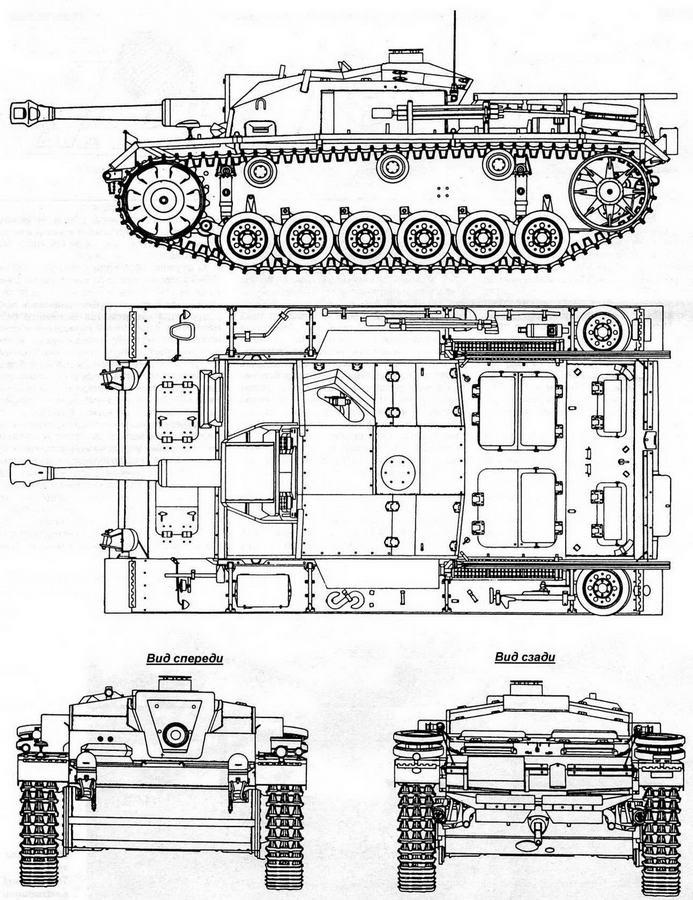 StuG III AusfF