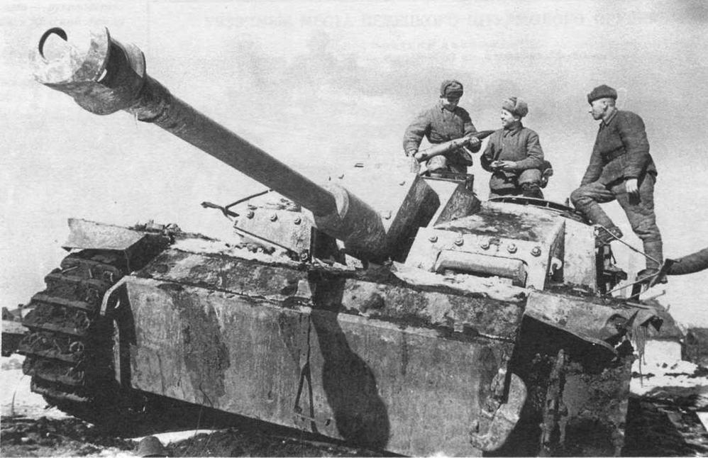 Бойцы Красной Армии осматривают подбитое штурмовое орудие Ausf G. Район Никополя, 3-й Украинский фронт, 1944 год
