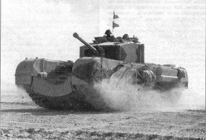 «Черчилль III» майора Н.Кинга во время атаки у Эль-Аламейна. Ноябрь 1942 года