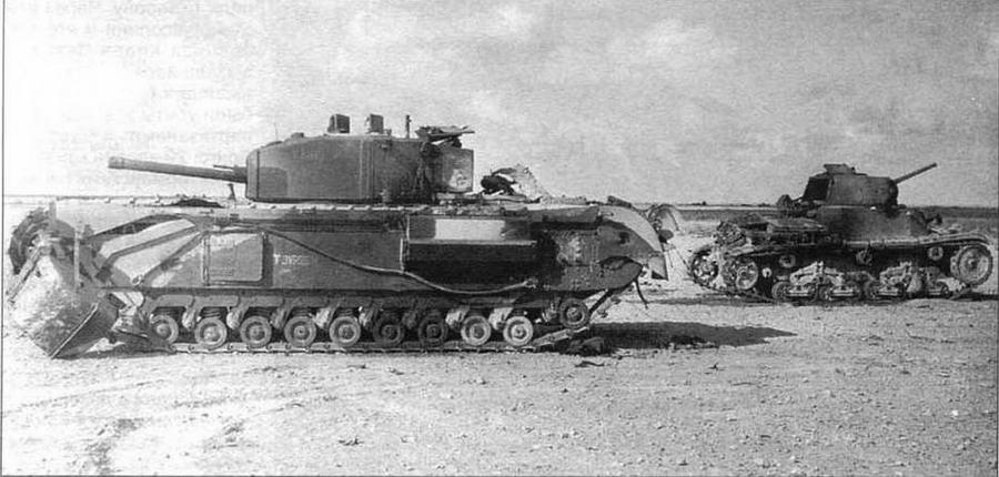 Подбитые противники. В отличие от итальянского танка М13/40 (на фото — сзади), поразить «Черчилль» было не просто. Северная Африка, ноябрь 1942 года