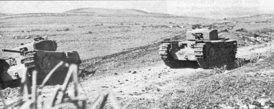 Танки «Черчилль III» Северо- Ирландского конного полка во время боев в проходе Кассерин. Тунис, февраль 1943 года