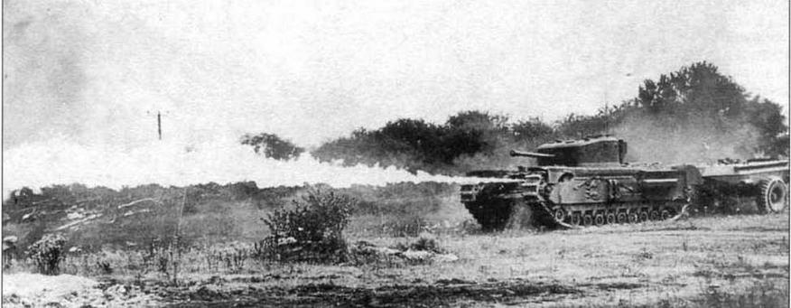 «Черчилль-кронодил» во время выстрела огнесмесью. Северная Италия, 1945 год