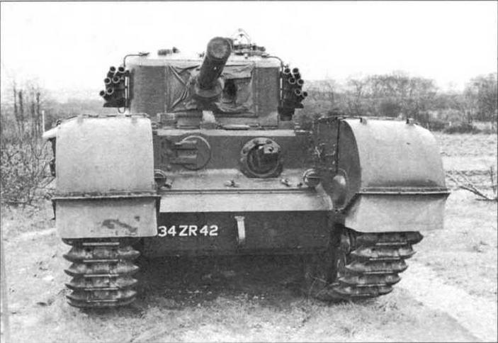 Инженерный танк «Черчилль» AVRE послевоенного образца