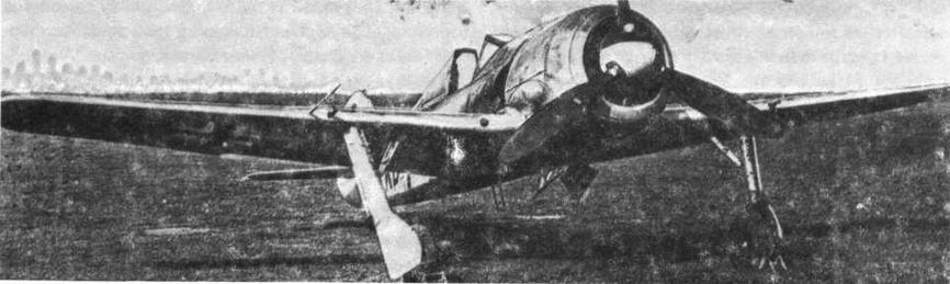 Один из первых серийных FW190A-1