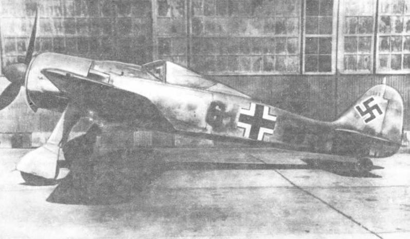 Самолет FW190A-4/U3 в Летно-испытательном институте Народного комиссариата авиационной промышленности
