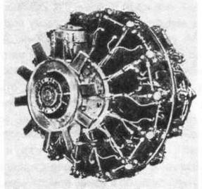 Мотор BMW 139