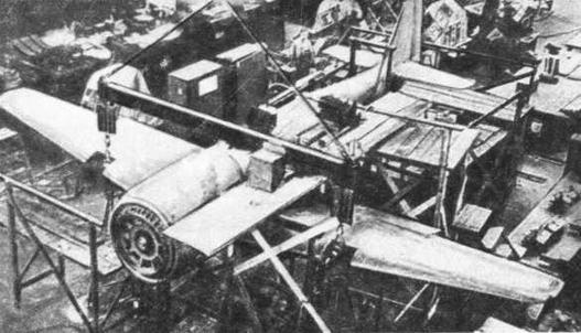 FW190V1 в сборочном цехе