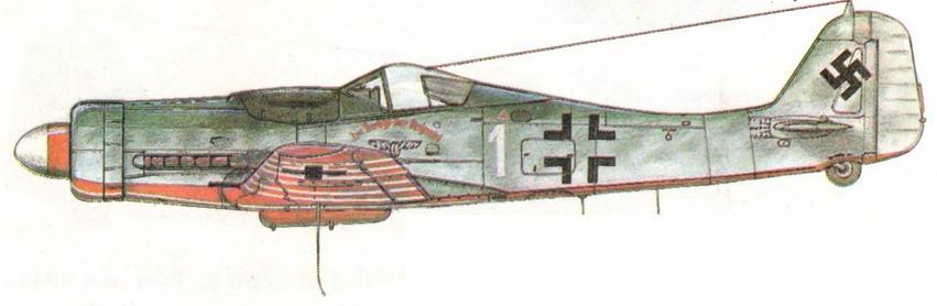 FW190D-9 из JV44 капитана Вольдемара Вюбке, 15 побед. Германия, апрель 1945 г.
