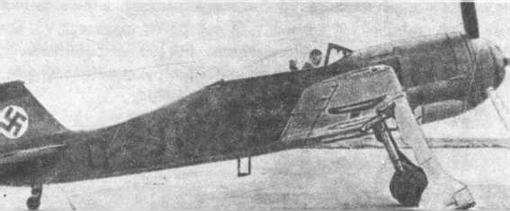 FW190V1 с тоннельным коком