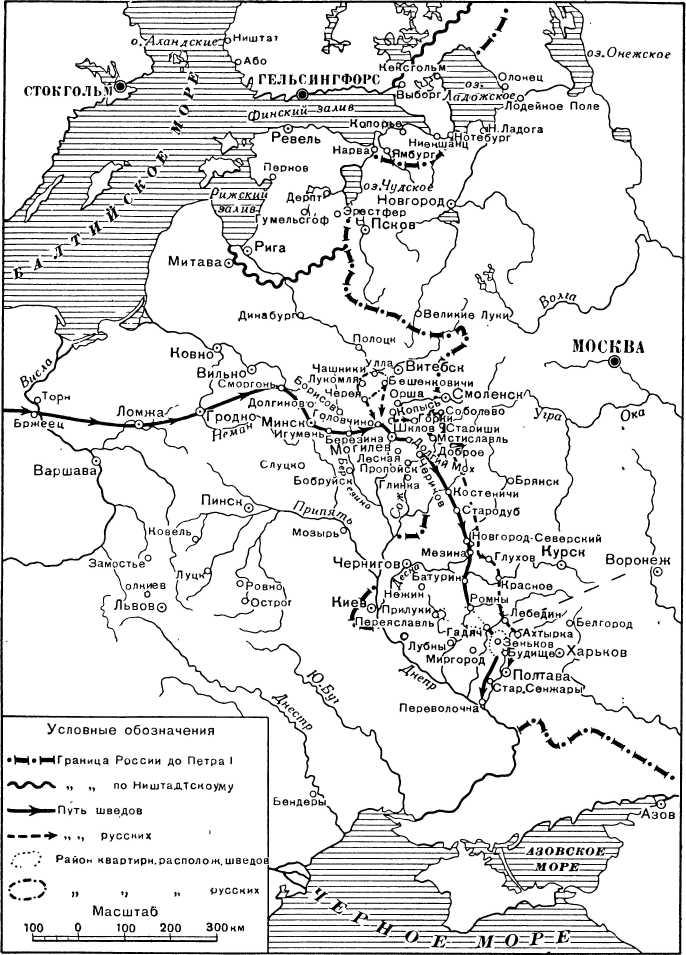 Карта театра Северной войны