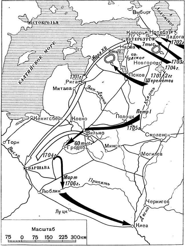 Кампания 1703–1706гг.