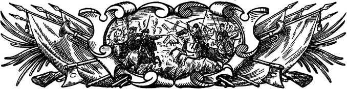 Глава пятая Борьба русского, украинского и белорусского народов против шведских захватчиков