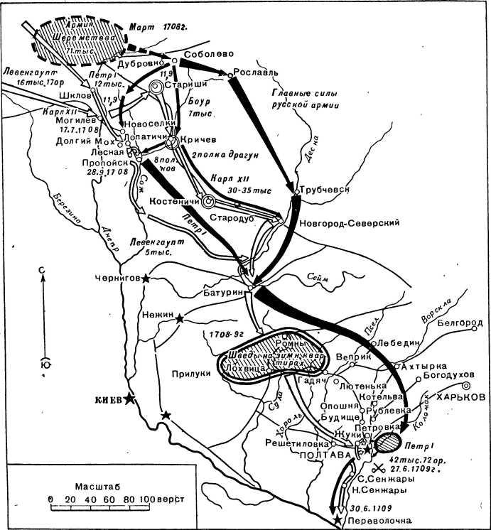 Район действий в 1708–1709гг.