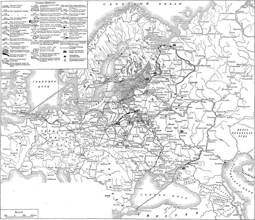 Общая карта театра Северной войны.