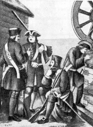 Рядовые армейской пехоты (1700–1720гг.)
