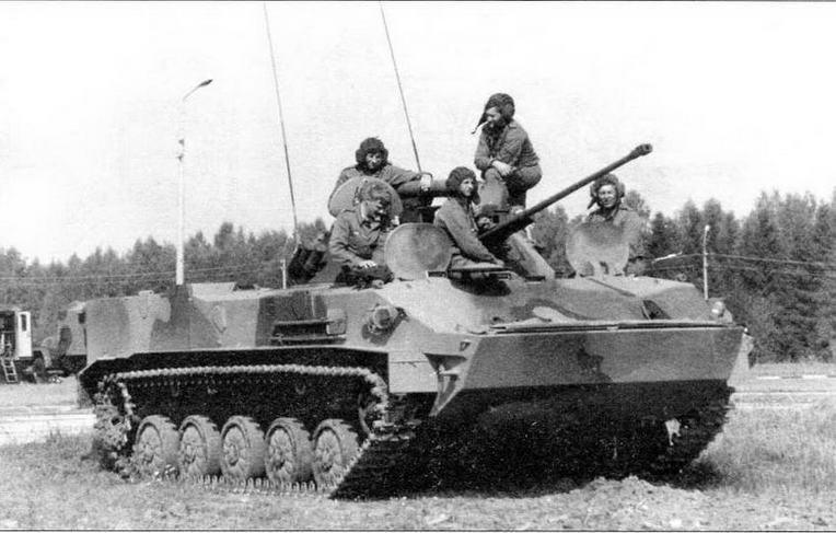 БМД-3 во время показательных заездов, проводившихся в ходе торжеств по случаю 75-летия постройки первого российского танка. Кубинка, 31 августа 1995 года