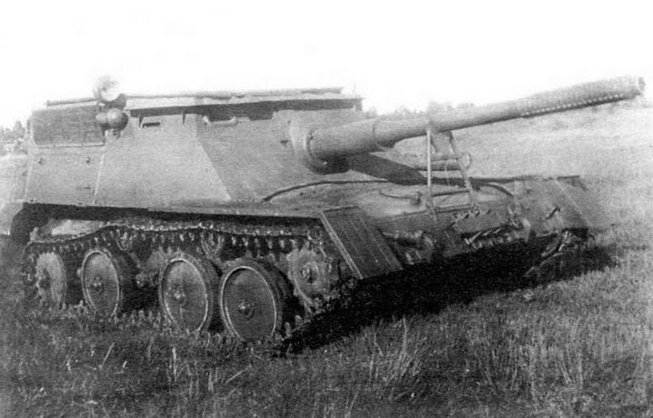Первая отечественная авиадесантная самоходная установка АСУ-76. 1949 год