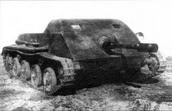 Опытный образец авиадесантной самоходной установки АСУ-57 завода № 115. 1948 год