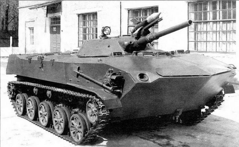 Боевая машина десанта БМД-1 ранних выпусков
