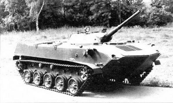 БМД-1