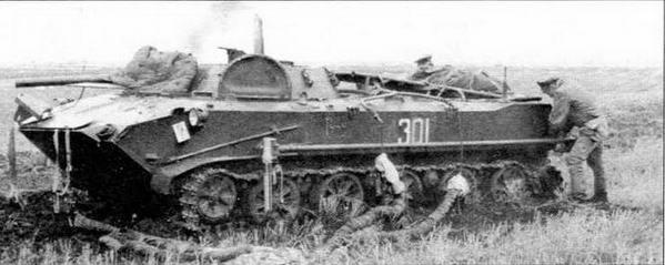 БМД-1 после приземления