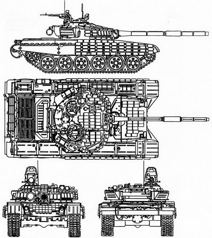 Т-72Б с навесной динамической защитой