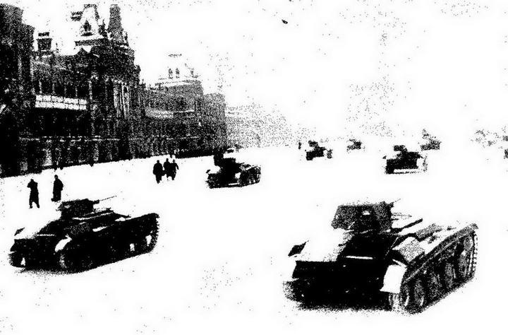 7 ноября 1941 года.