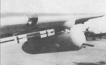 Ударную мощь «Штук» при атаках наземных целей усиливала подвеска на подкрыльевых бомбодержателях контейнеров WВ-81 А (на снимке) или WB- 81В. В контейнере монтировалось три спаренных пулемета MG-81Z с боекомплектом по 250 патронов на пулемет. Личный состав прозвал эти контейнеры лейками.