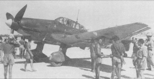 Бомбардировщики Ju- 87D-1 и Ju-87D-3 стали последними модификациями «Штуки», поступившими на вооружение действовавшей в Северной Африке 3-й эскадры (St.G-З). Весной 1943г. германо- итальянские войска в Северной Африке прекратили сопротивление. К этому времени многие «Штуки», как и в начале африканской кампании, имели не пустынный, а европейский камуфляж.