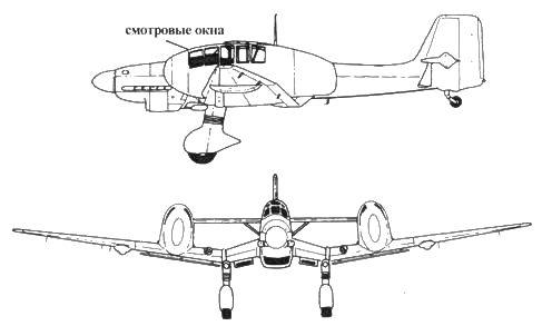 Ju 87D-3 с крыльевыми кабинами