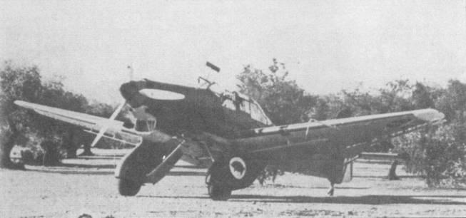 На снимке один из трех пикирующих бомбардировщиков Ju-87А-1, отправленных в Испанию в составе Kampfgruppe-88 легиона «Кондор». Самолет имеет черно-белые опознавательные знаки ВВС Франко. Тройка «Антонов» сразу же по прибытию в Испанию получила прозвище «Jolanthe Kette», прозвище произошло от популярной тогда немецкой комедии. На внешних сторонах «штанов» основных опор шасси всех трех самолетов нарисовали свинью Иоланту. Успех «Штуки» в Испании стал сигналом к разворачиванию массового выпуска пикирующих бомбардировщиков Ju-87.
