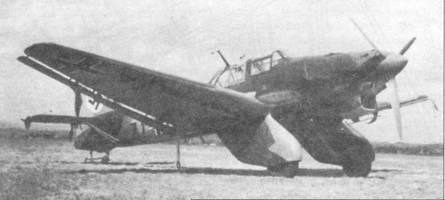 Один из серийных Ju 87 А-2 из HI./StG 165, покрытый немного отличающимся вариантом камуфляжа RLM 61/62/ 63. Германия, лето 1938.