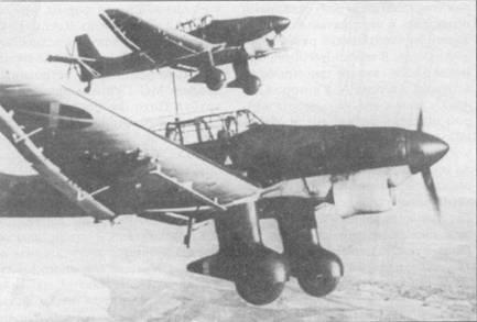 Как и «Антон», боевое крещение «Берта» приняла в Испании, причем результаты «обкатки» в боевых условиях Ju-87B оказались даже более впечатляющими, чем в случае с Ju-87A. Самолеты несли опознавательные знаки франкистских ВВС, машины окрашены по новой камуфляжной схеме; верх и боковые поверхности — черно-зеленые/темно-зеленые. Шестимесячное применение «Берт» в Испании породило у командования люфтваффе настоящую «штукаманию».
