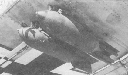 На снимке крупным планом — подвешенные под плоскостью крыла 50-кг бомбы SC-50. Обратите внимание на укрепленные на стабилизаторах бомбы отрезки труб с отверстиями — своеобразные «свистки», еще одно оружие «психологической войны». Подобные «свистки» немцы ставили на бомбы в течение всей войны.