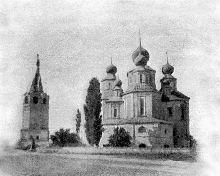 19.Пожалование войску Донскому первого царского знамени в 1645году