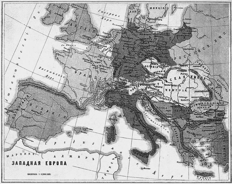 34.Семилетняя война. 1756–1763годы